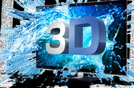 3d-technology