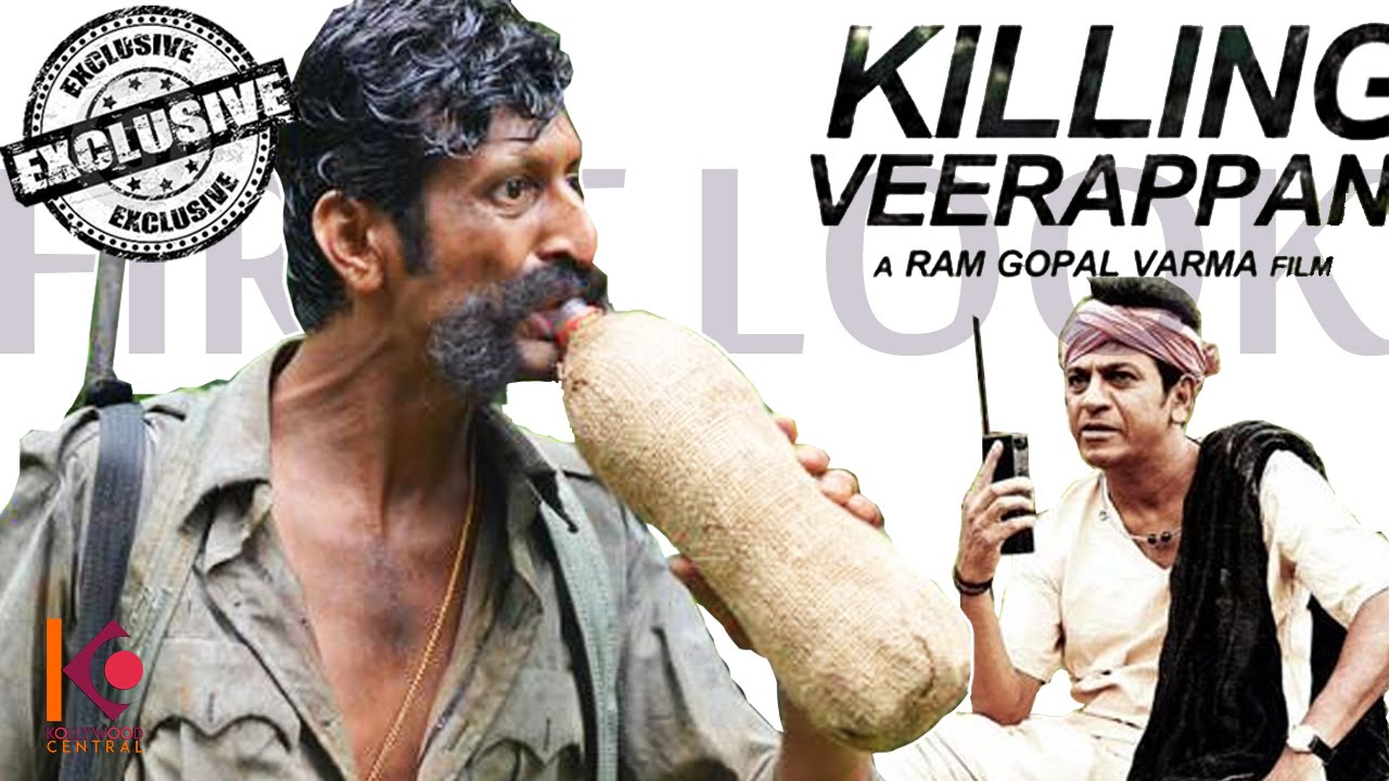 Killing Veerappan )