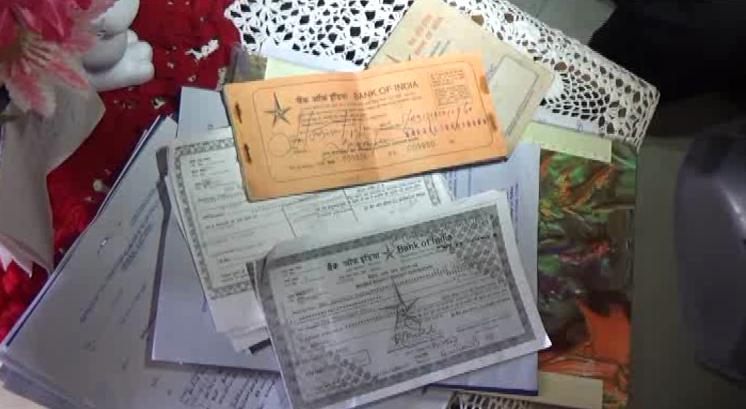 bank documents