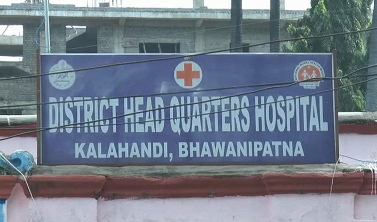 kalahandi hospital