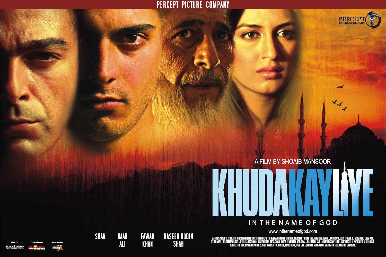 khuda_kay_liye_pakistani film