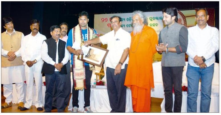 state tele awards