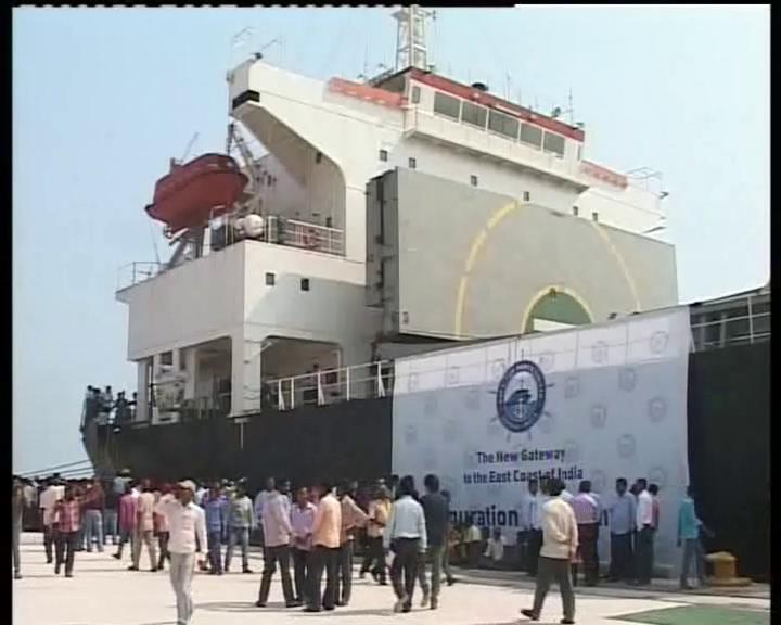 Gopalpur port inauguration