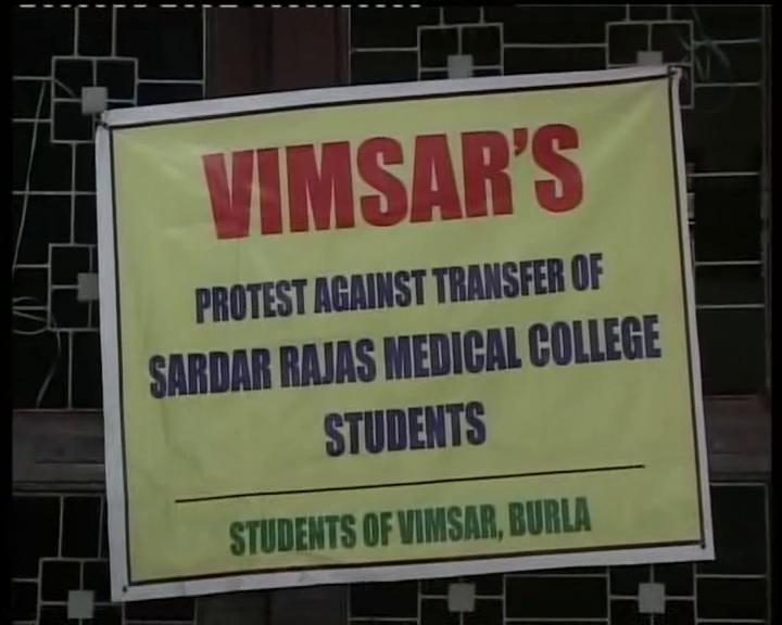 Sardar Rajas VIMSAR protest