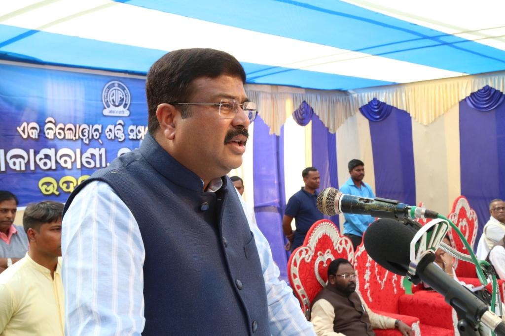 Aakashvani Rairangpur