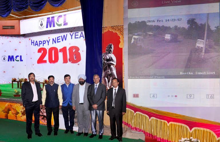 MCL Mobile app launch
