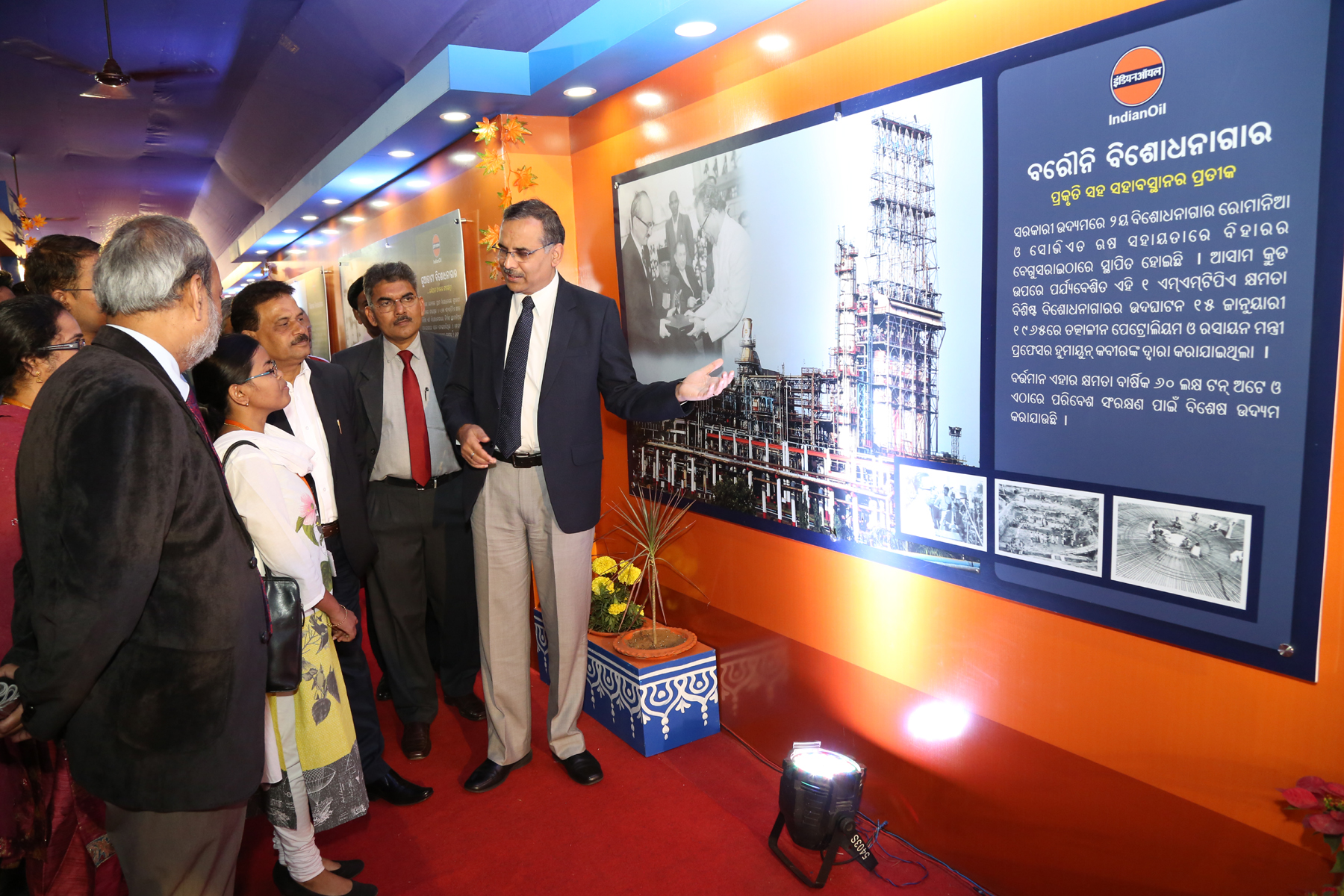 Mr. Sanjiv Singh, Director (Refineries), IndianOil at the Informative exhibition on Paradip Refinery at Saheed Nagar, Bhubaneswar - pic 2