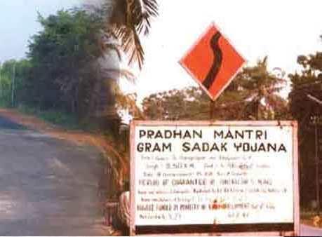 Pic Courtesy: jagran.com