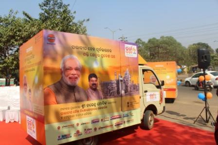 UrjaUtsavOdisha Jana Amantrana Karyakram vehicles during flag off ceremony at Bhubaneswar -