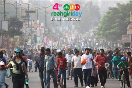 4th raahgiri bhubaneswar