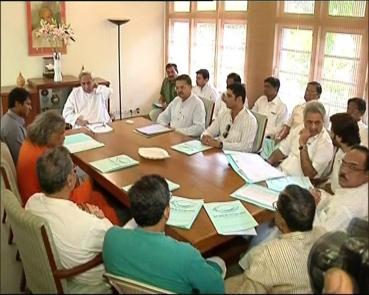 BJD Parl party meeting