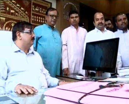 BJP rep DGP meet