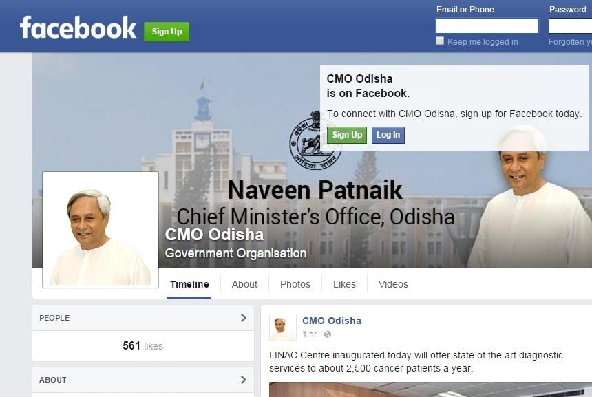 Odisha CMO Facebook