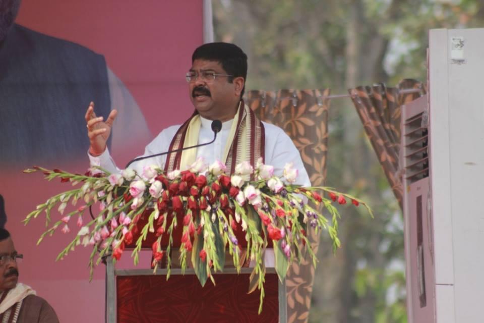 dharmendra pradhan bargarh chasi samavesh