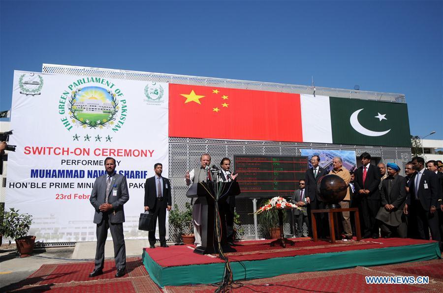 Pic. Courtesy: news.xinhuanet.com