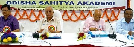odisha sahitya akademi