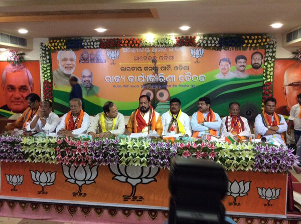 BJP State Executive meeting