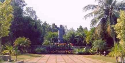 BP Park