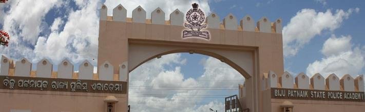 BP Police Academy