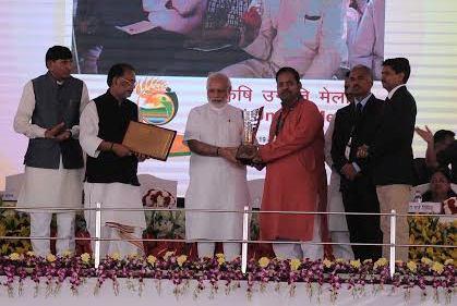 Krishi karman award 2016 Odisha