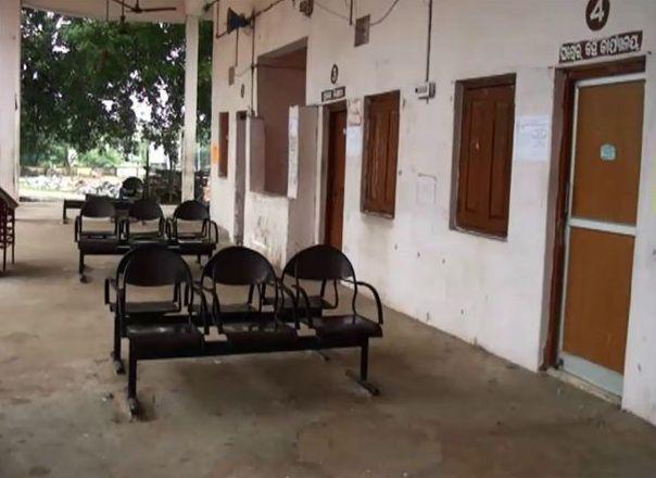 Maoist Bandh
