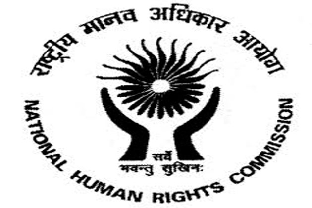 NHRC National Human rights commission