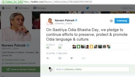 Naveen tweet1