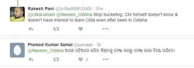 Naveen tweet3
