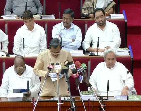 Odisha Budget 2016-17