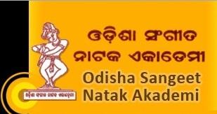 Odisha Sangeet Natak Akademi (2)