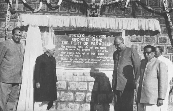 Pic: With Jawaharlal Nehru at the inauguration of Paradip port