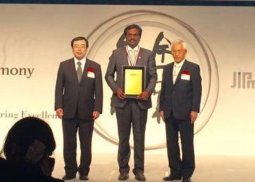 TPM Award2