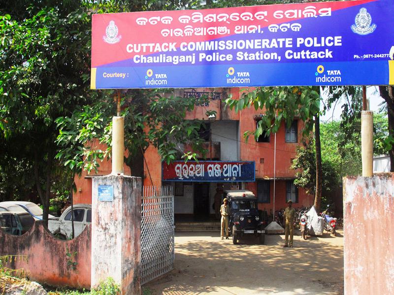 chauliaganj police station