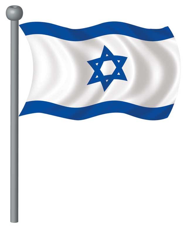 Pic. israel-catalog.com