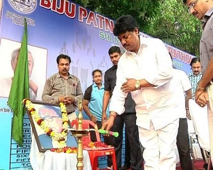 mini marathon Bhubaneswar Biju centenary