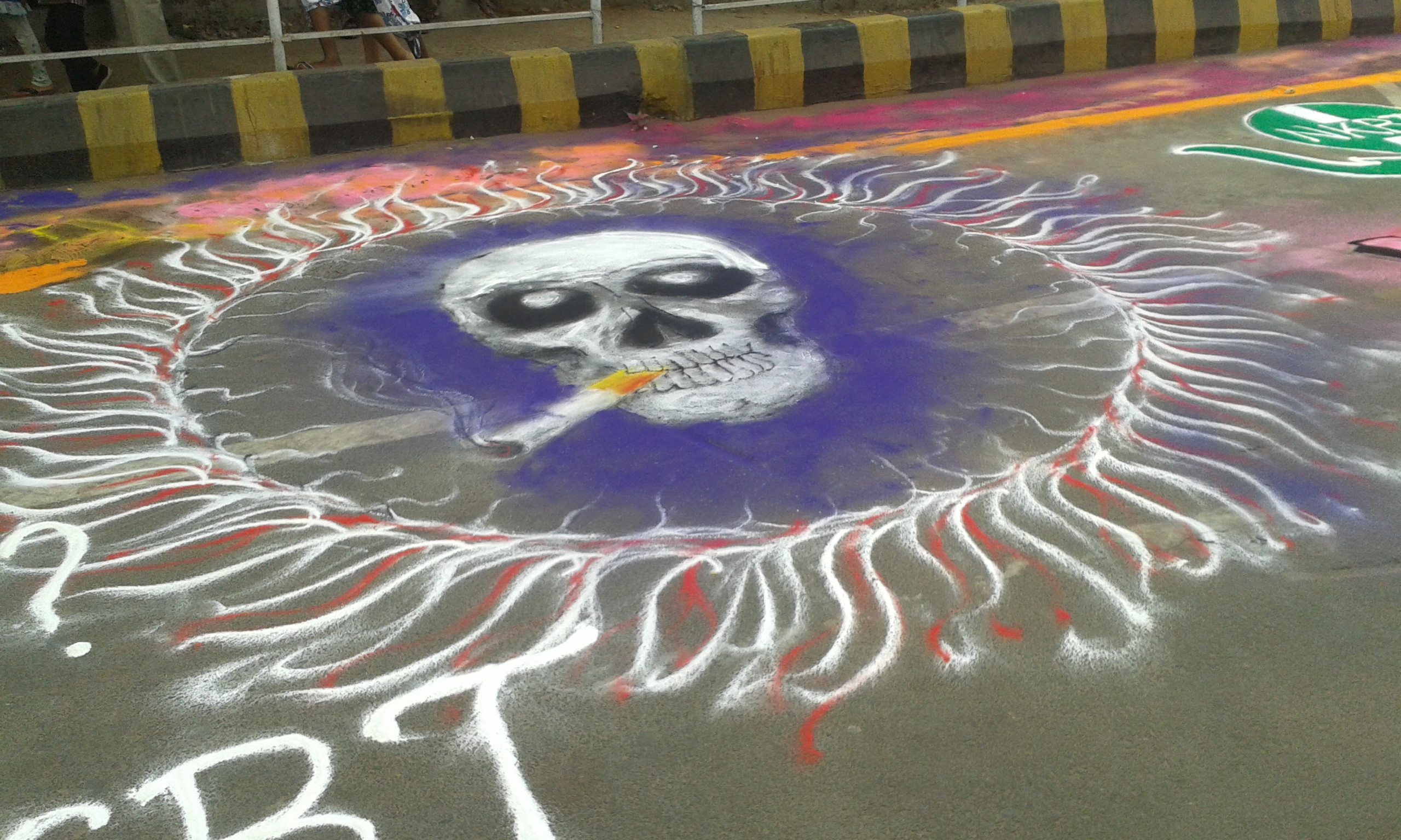 Rangoli by NKBT