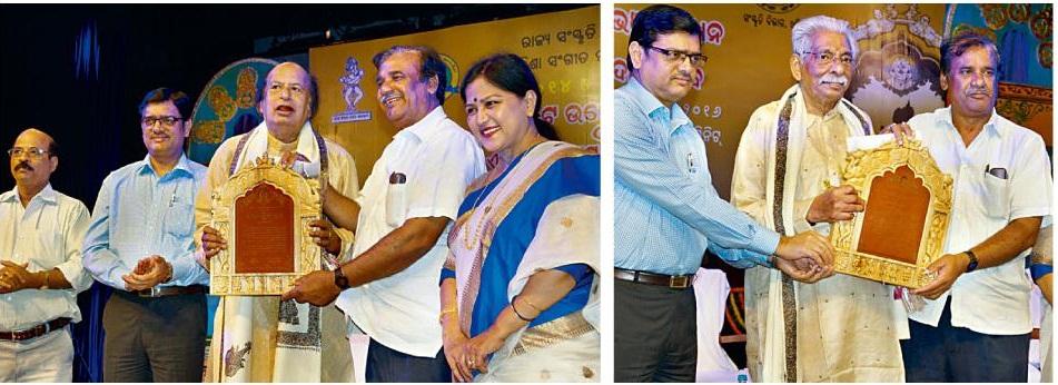 Kabi Samrat Upendra Bhanja Samman