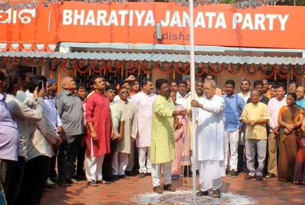 BJP foundation day in Odisha