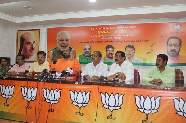 BJP press meet Odisha