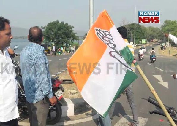 Burla bandh Odisha Congress