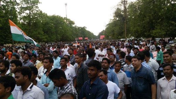 Congress PMG rally