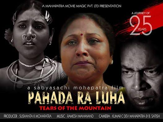 Pahada