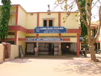 Pic. college.eodisha.com