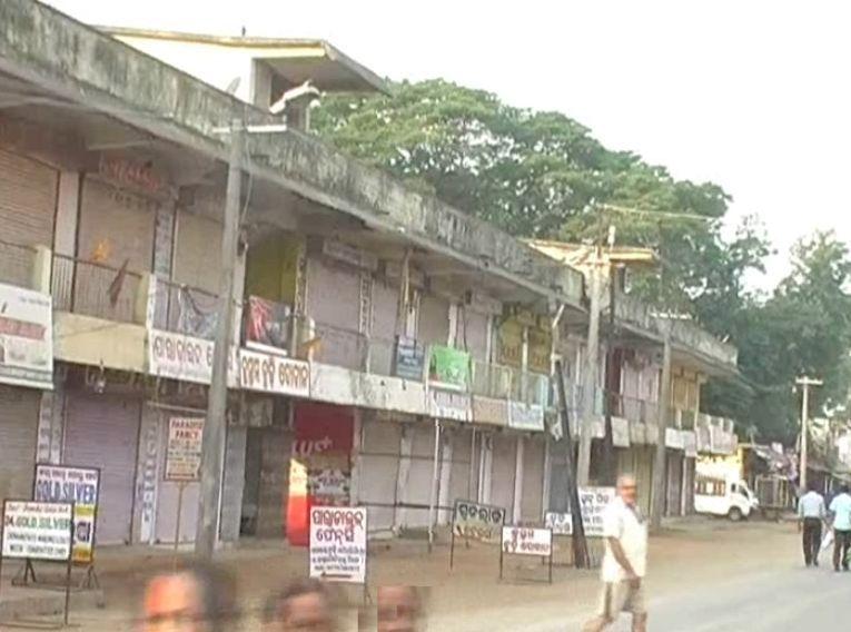 kalahandi bandh odisha congress