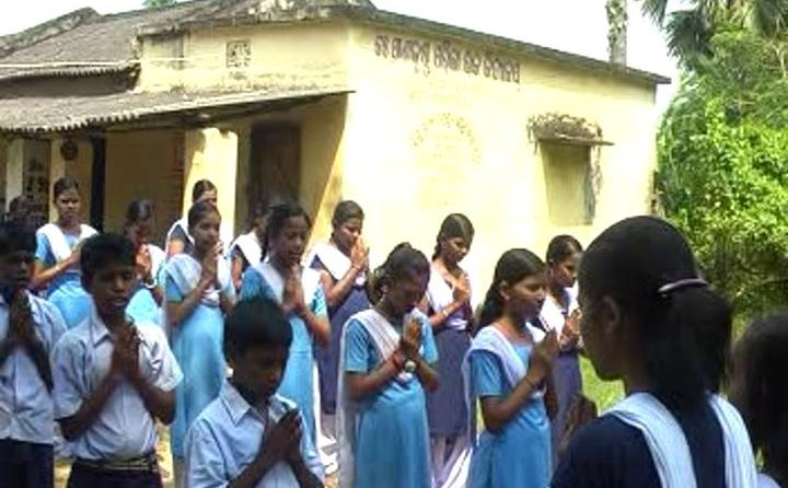 morning class odisha high school