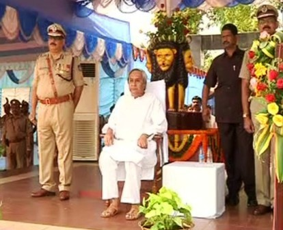 naveen police foundation day