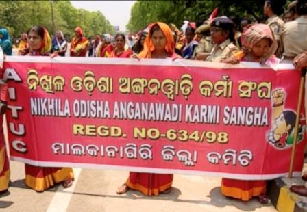 Anganwadi rally