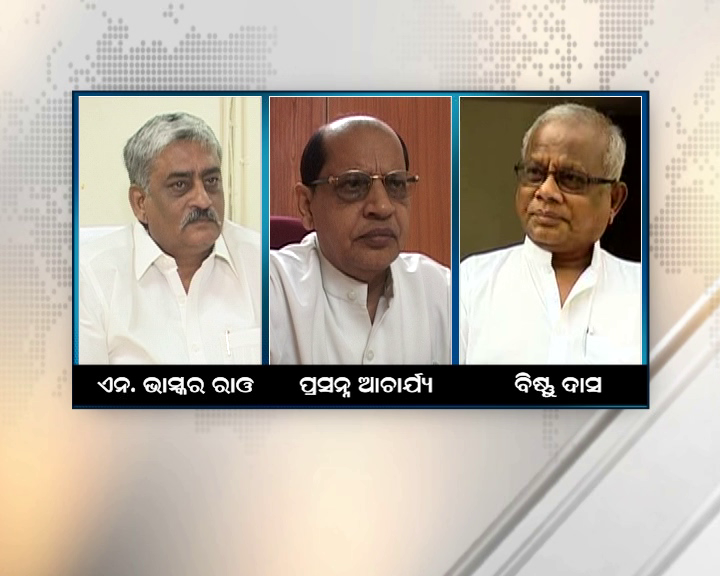 BJD RS nominees
