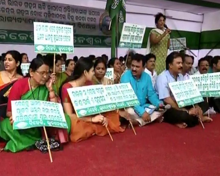 BJD wheat protests