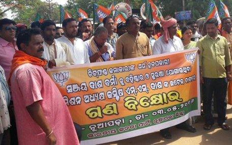 BJP Protest das Burma MM Das